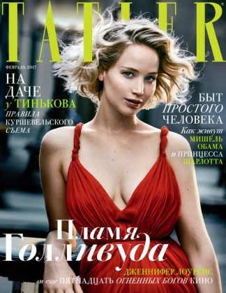 Tatler Russian