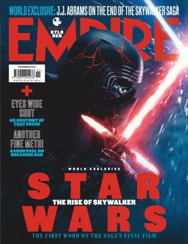 Entertainment and Gaming Magazine Subscriptions | WHSmith