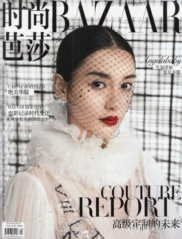 Harpers Bazaar Chinese