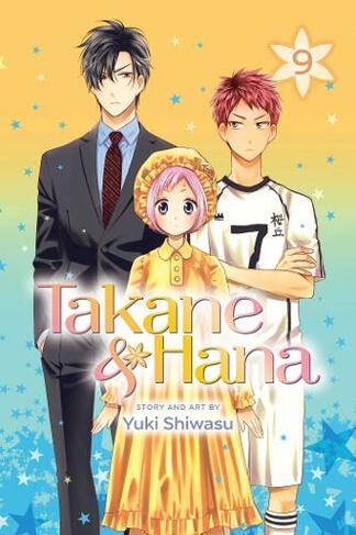 Romance Manga Books | WHSmith