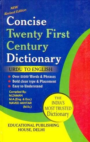 Concise Twentieth Century Urdu-English Dictionary